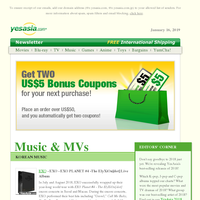 Lyrics Newsletters, Email Campaigns, Marketing Emails, Email Design