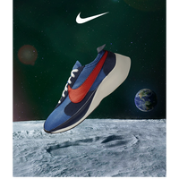 Out of this world: Moon Racer QS