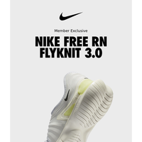 Member Exclusive: The all new Nike Free