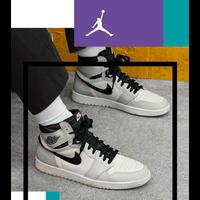 SB x Jordan 'Defiant 1s'