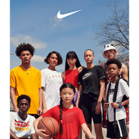 Just In: Shop new Nike styles