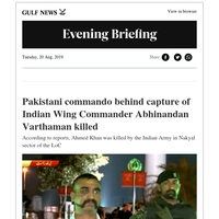 Pakistani commando behind capture of Abhinandan killed; Indian expat from UAE wins a million dollars