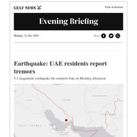 UAE residents report earthquake