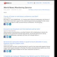 World News (Thu 12 Dec 2019)