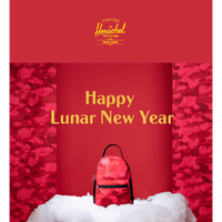 Happy Lunar New Year | The Exclusive Collection