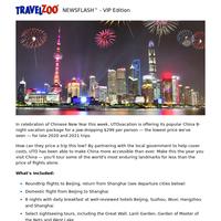 $299 Beijing, Shanghai Trip w/Flights: Chinese New Year Sale