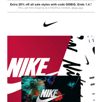 Last-minute win—Nike Digital Gift Cards
