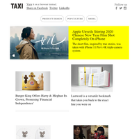 Apple unveils its 2020 Chinese New Year film shot on iPhone; Burger King offers Harry and Meghan its crown; Instagram rolls out Boomerang editing tools; Gwyneth Paltrow sells vagina-scented candles; Balenciaga rolls out koala-themed apparel for fire