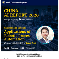 SCMP Research: China AI Report - Join us for our inaugural webinar