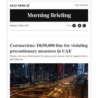 Coronavirus: Dh50,000 fine for violating precautionary measures in UAE