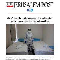 Coronavirus: Which Israeli cities have the most sick?