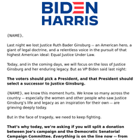 Asking if you'll split a donation with us and Democratic Senate candidates