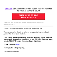 [10016 Signatures Needed!] please sign this card to Mitt Romney 𝐔.𝐒. 𝐒𝐮𝐩𝐫𝐞𝐦𝐞 𝐂𝐨𝐮𝐫𝐭