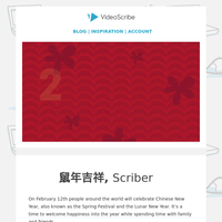 Video templates to ring in the Chinese New Year, Scriber!