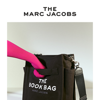 Introducing THE BOOK BAG