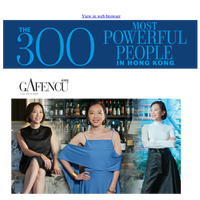 Yenn Wong, Cuisine Queen | Red Light Therapy | Sydney Lowdown | Blooming Fashion