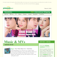 New at YesAsia: True Beauty OST, WayV, Dear Tenant, Super Junior, A Resistance, Wife of a Spy