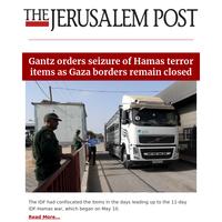 Gantz orders seizure of Hamas terror items as Gaza borders remain closed