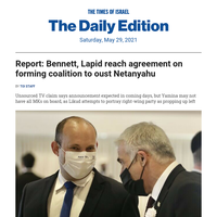 Bennett said set for coalition with Lapid * Rutgers condemns antisemitism, then apologizes * 1st Israeli woman summits Everest * Ex-Nazis give their 'Final Account'