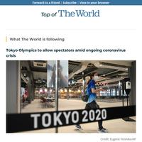 Tokyo Olympics to allow spectators amid ongoing coronavirus crisis