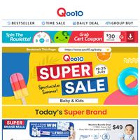 Only a few hours left for Qoo10 Supersale! Last Chance to enjoy baby & kids items up to 70% off!!
